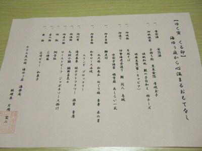 Dscf6326_2