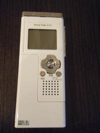 Dscf8098