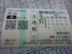 Dscf8210