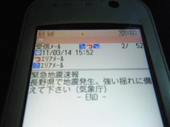 Dscf8321