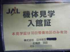 Dscf8669