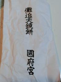 Cimg8140