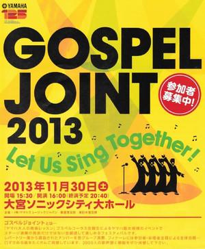 Gospel_joint_2