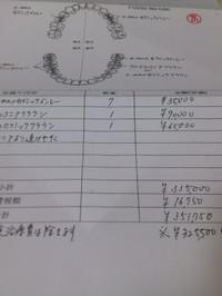 dsc_2691.jpg