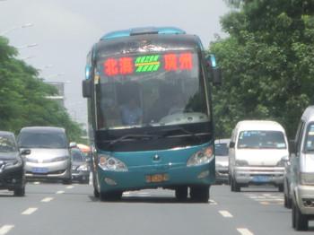 Cimg8844