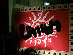 Cimg1757