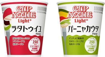 Light_
