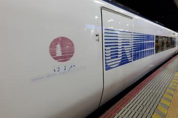 Dscf2020